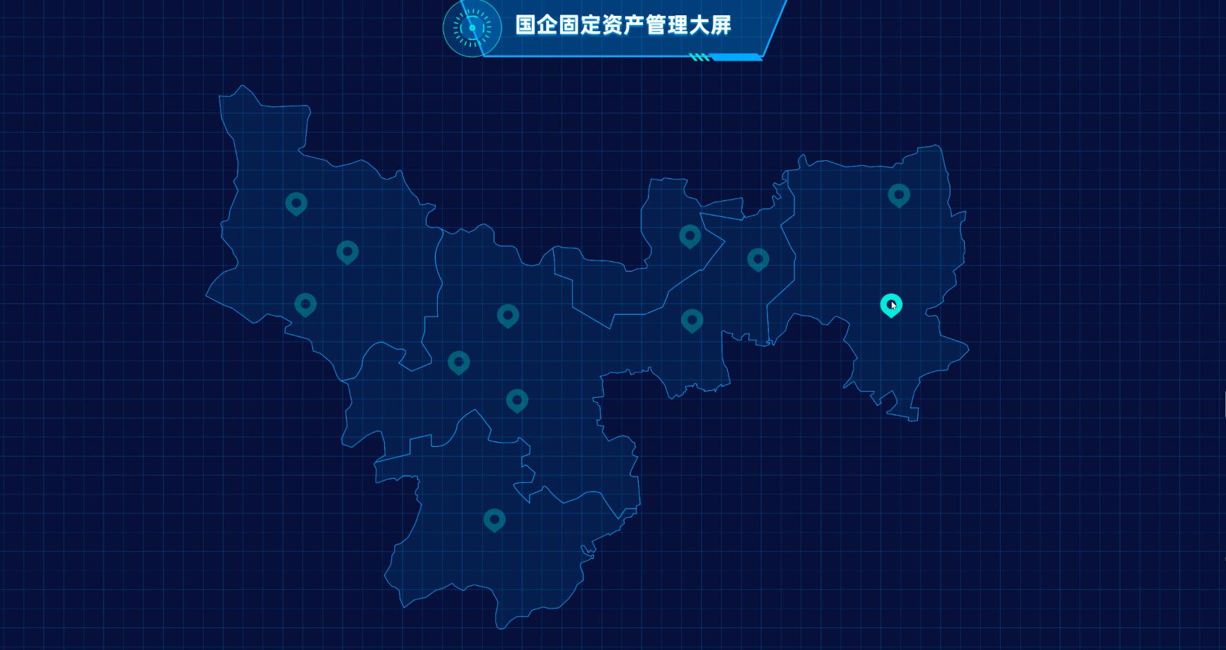 余杭区——资产管理平台